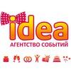 Свадьба в Ижевске | Event-агентство ИДЕЯ |