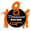 Titanium Brass Band (г. Сургут)