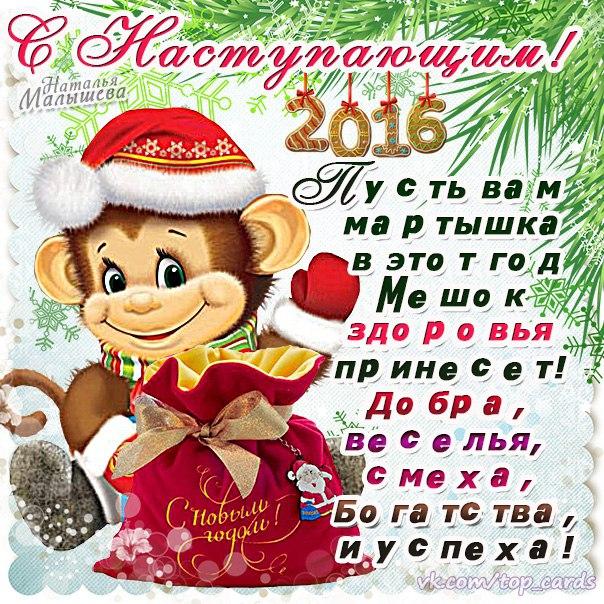 Фото №395090042 со страницы Екатерины Бердниковой