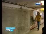 Сюжет Россия-1 про подземный переход на Ворошиловском