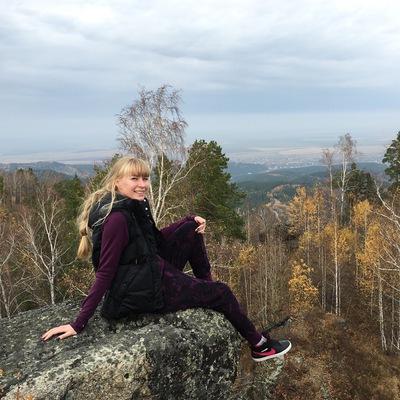 Арина Белоусова