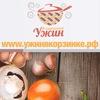 Ужин в Корзинке | вкусная и домашняя еда