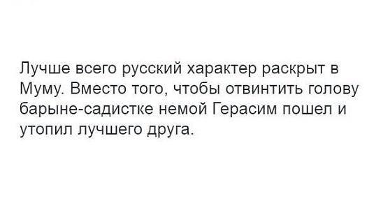 Россия не намерена возвращать норму об обязательном исполнении решений ЕСПЧ, - спикер Госдумы Нарышкин - Цензор.НЕТ 1704