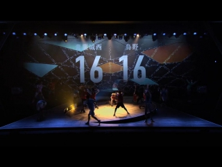[Haikyuu!! Stage Play] Hyper Projection Performance Haikyuu!! (RAW)