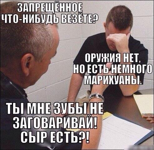 Делегация Совфеда РФ отказалась ехать в США из-за ограничительной визы Матвиенко. Депутаты хотят запретить въезд в Россию Керри и его замам - Цензор.НЕТ 9921