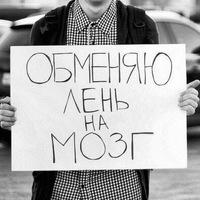 Евгений Гуляев
