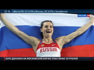 ✔ ОСОБОЕ МНЕНИЕ:  Елена Исинбаева будет служить в ВС РФ по контракту