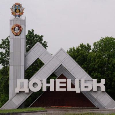 Вадим Пацалюк