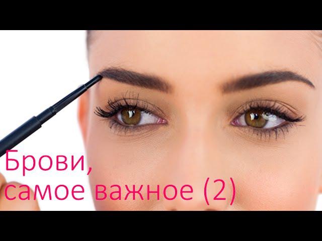 ✦ Идеальные брови ✦ Как красить брови карандашом / Катя Румянка