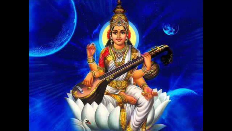 Saraswati Beej Mantra 108 chants
