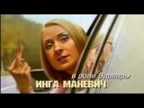 Здравствуйте, мы ваша крыша! (2005) / ФИЛЬМЫ КОМЕДИИ / Очень ржачный фильм. Угарал от смеха!