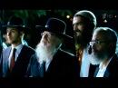 Путешествия Урганта и Познера - Еврейское счастье. 8 серия. Что есть еврей. Путешествия Познера и Урганта - Первый канал