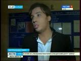 Звезды фестиваля «Юморина» заявили, что рады выступать в Сочи