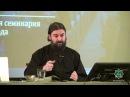 Вопросы молодежи ч.2 Любовь к Богу.Грань похоти. Взятка.Учеба и дети (канал PravoslavieRu)