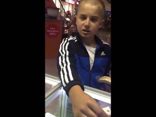 Айфон за 50 рублей!