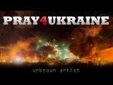 Armin van Buuren ft. Zlata Ognevich - Pray For Ukraine