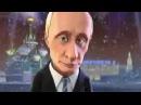 Сергей Шнуров - Любит наш Народ всякое Г....