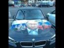 Реакция ДПС на Путина, пусть даже на капоте.(Проезжайте и честь отдают Путину )Молодцы