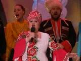 Надежда Кадышева и Кубанский Казачий хор Ах судьба моя судьба