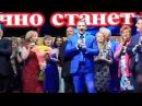 2014 год ТОР4 в МОСКВЕ