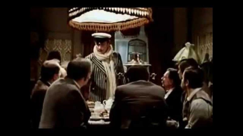 Крылатые фразы из фильма 12 стульев