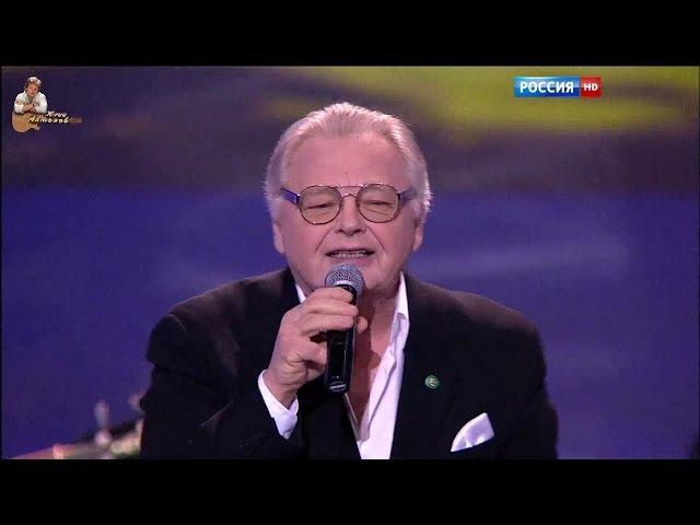 Юрий Антонов и Анастасия Макеева - Лунная дорожка. FullHD. 2016