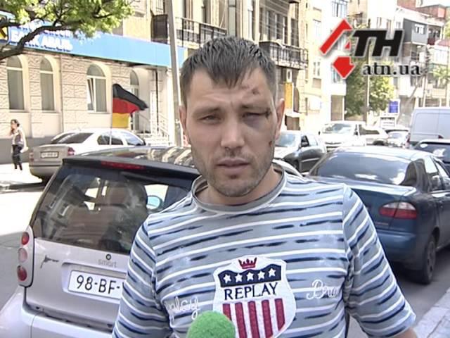 04.06.15 - Дедывоевали: в Харькове автомобилиста избили за немецкий флаг на машине