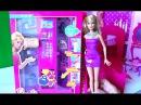 Видео с игрушками Барби и шкаф с аксесуарами из мультика Барби жизнь в доме мечты