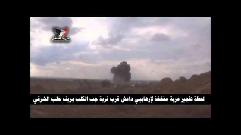 Halep Suriye Ordusu Yiğitlerinin IŞİD Teröristlerinin Bomba Yüklü Aracını İmha Anı