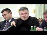 Реальное видео _ Скандал: Аваков и Саакашвили у президента Порошенко.