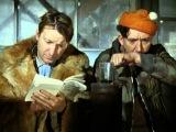 Юрий Никулин и Георгий Вицин - Постой, паровоз...