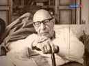 Igor Stravinskiy Абсолютный слух Игорь Стравинский