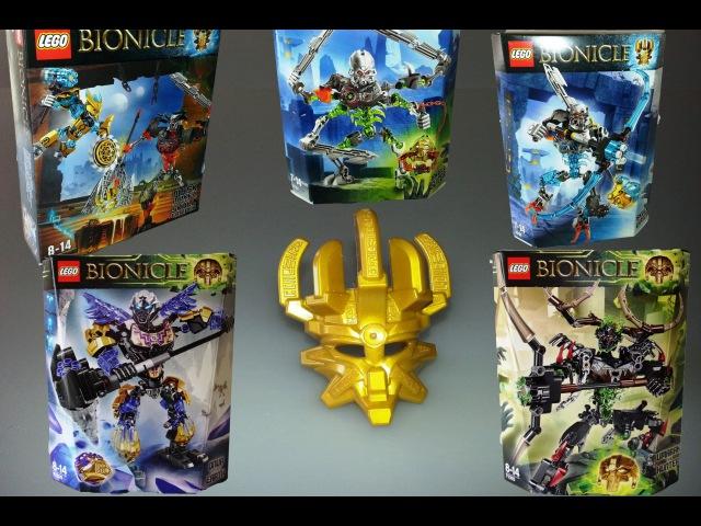 ЛЕГО Биониклы LEGO BIONICLE Sets 71303 71304 71308 71309 71310 70791 70792 70795 Review SanSanychTV