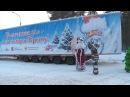 Дед Мороз отправил в подарок крымчанам новогоднюю ель