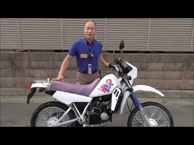 ヤマハ DT50 1292008 (ニーズセンター 中古バイク販売)