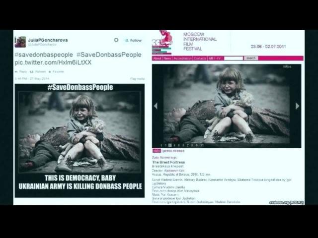 Фейкомет! Очередной хит политической сатиры из Харькова Фейкомет!