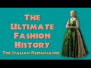 ULTIMATE FASHION HISTORY: The Italian (and Spanish) Renaissance