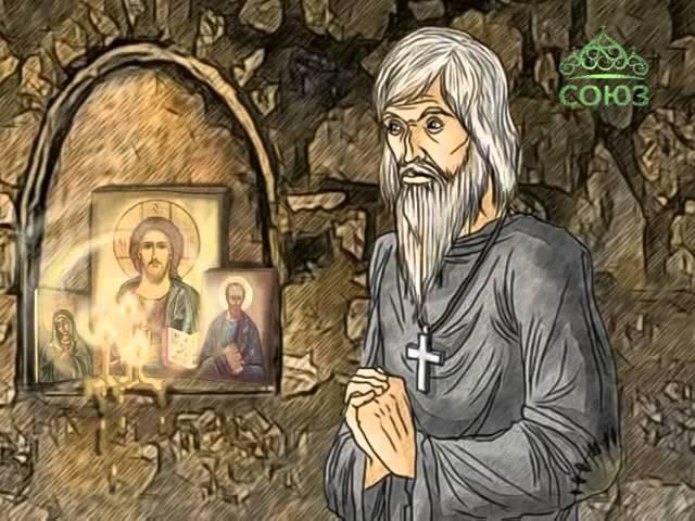 Мульткалендарь 8 ноября Преподобный Афанасий Мидикийский