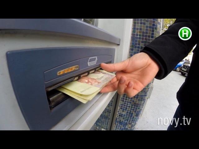 Как вы сами помогаете жуликам обчистить вашу банковскую карту - Абзац! - 20.10.2015