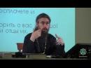 Лекция 19 Ответы на вопросы Иеромонах Ириней Пиковский