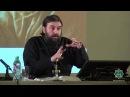 Лекция 21. Учение притчами о Царствии Божием. Протоиерей Андрей Ткачев
