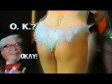 Okay! - O.K. Full HD