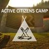 Active Citizens Camp