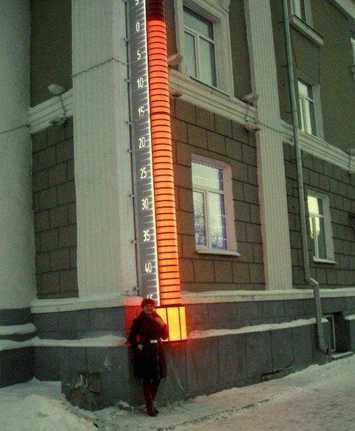 Алып термометр.