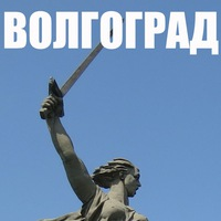 volgograd_vko