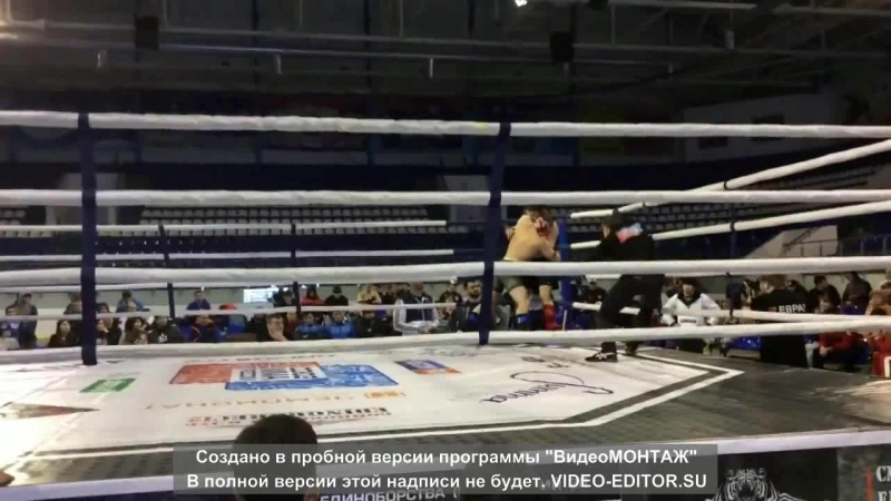 Бой Саубанов Ринас ПФО
