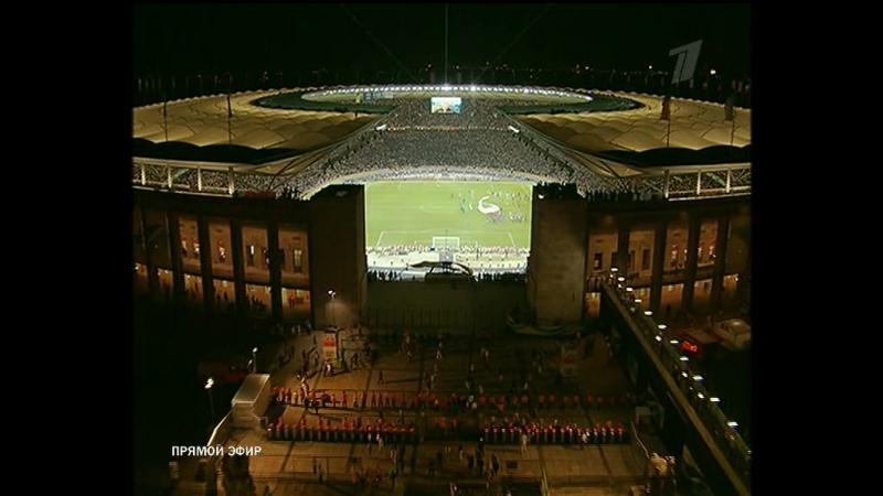 Италия - Франция (ЧМ 2006 - церемония награждения победителей)