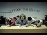 Глом - Рэпер Сева