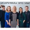 Карифа 🤗 Рекламное агенство Минск