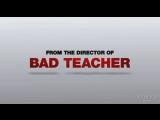 Домашнее видео_ Только для взрослых (2014) _ Red-band трейлер